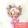Magenta Pink - Soap Flower