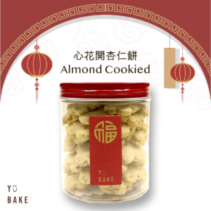 Almond Cookies in a premium jar
