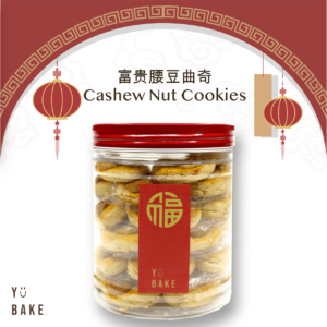 Cashew Nut Cookies in a premium jar