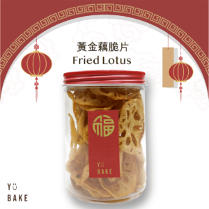 Fried lotus in a premium jar