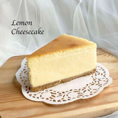 Lemon cheesecake with caption