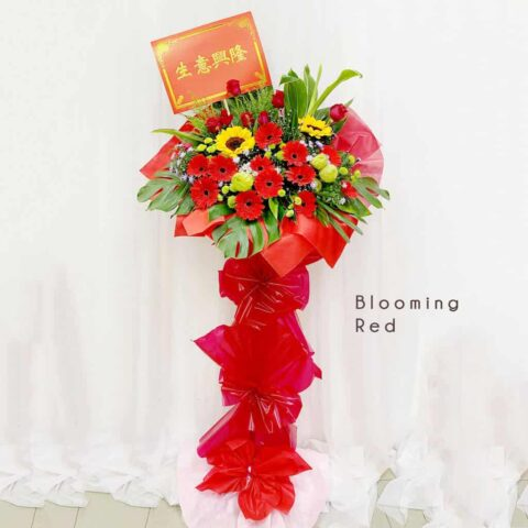 Flower Stand - Blooming Red