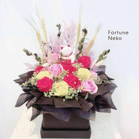 Flower Box - Fortune Neko