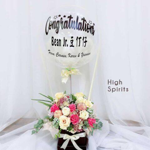 Flower Box Balloon - High Spirits