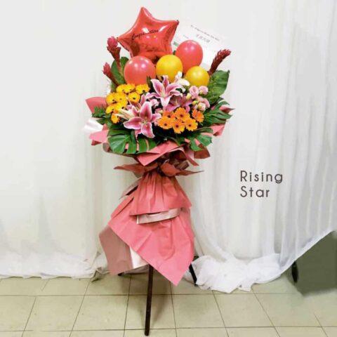 Flower Stand - Rising Star
