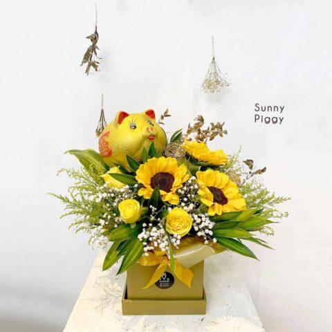 Flower Box - Sunny Piggy