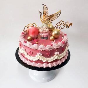 Custom Cake for Elderly Birthday