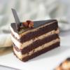 Nutcracker Mocha Almond Cake (Slice) (Sold Out)