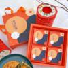 [4 pieces] Premium Mooncake Gift Set
