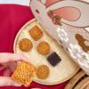 [6 pieces] Mini Mooncake Rabbit Gift Set